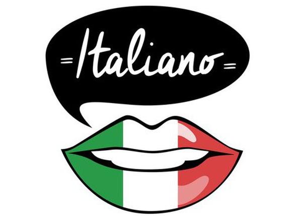 Итальянский язык: от «latino volgare» до «neoitaliano»