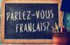 Французька мова: Основи. Частина 1.