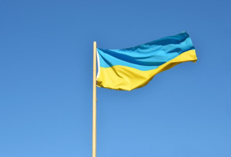(Українська) Independence Day of Ukraine: Україна святкує 30-річчя