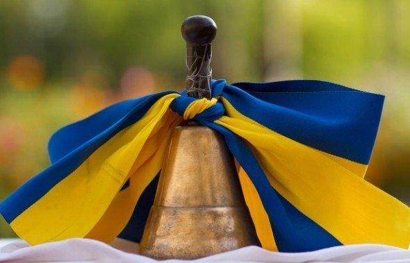 """(Українська) """"1 вересня"""" в Україні, Німеччині, Аргентині та інших країнах світу"""